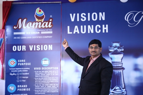 A grand vision launching event successfully done on 17 September 2017 7